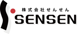 株式会社SENSEN